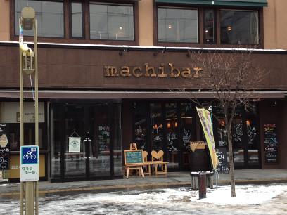 Machicafe